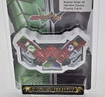 Kamen Rider W DoubleDriver Playing Cards