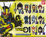 Kamen Rider Zero-1 Rubber Strap Collection 1