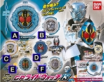 Ride Watch Gashapon Set 13