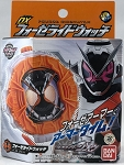 Kamen Rider Fourze Ride Watch
