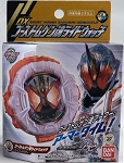 Kamen Rider Ghost Mugen Damashii DX Ride Watch