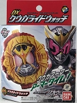 Kamen Rider Kuuga Ride Watch