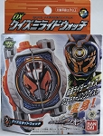 Kamen Rider Quiz Miride Watch