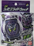 Kamen Rider Shinobi Miride Watch