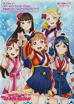 Love Live School Idol collection Aquours Perfect Visual Book