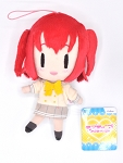 Ruby Plush Small