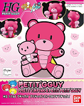 Petit'gguy Pretty in Pink with Petit Petit'gguy