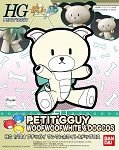 Petit'gguy WoofWoof White & Dogcos