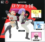 Team Rocket Puttito (Cup Buddies)