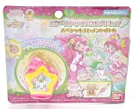 Star Precure Special Element Bottle - Fuwa