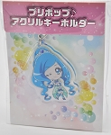 Cure Fontaine Acrylic Keychain