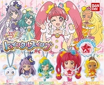 Star Twinkle Pretty Cure Character Swing Tag