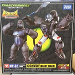 MP-32 Masterpiece Optimus Primal (Beast Wars)