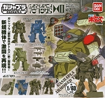 Votoms Gashapla Set 2