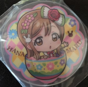 Hanamaru Easter Egg Pin