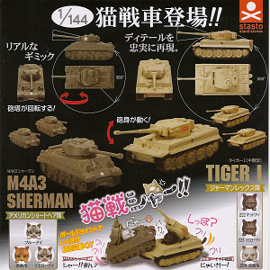 Cat Tanks! 1:144 Scale