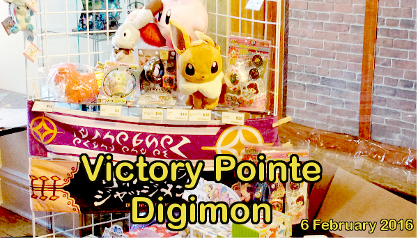 Digimon at Victory Point 2016
