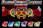 Complete Selection Modification (CSM) Kamen Rider KIVA Belt