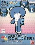 Petit'gguy Lightning Blue