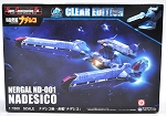 Nergal ND-001 Nadesico Clear Edition