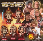 New Japan Pro Rubber Strap Collection