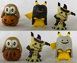 Pokemon Sun and Moon Halloween Figures